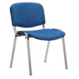 Офисные стулья Стул Изо, каркас черный: фото, цена.
